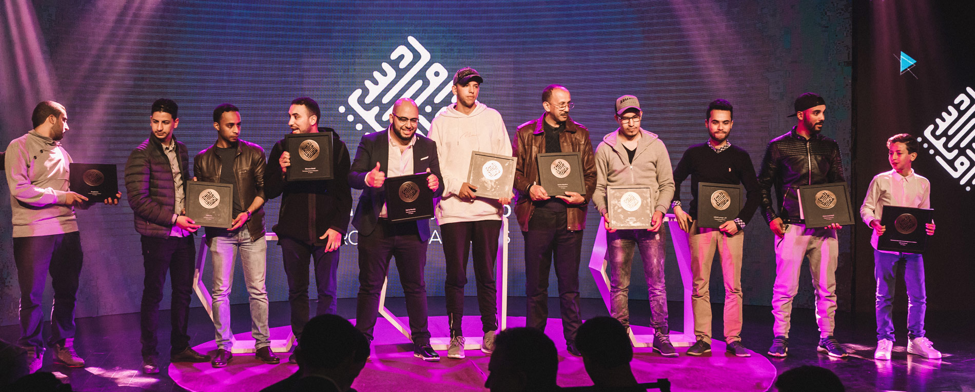 Maroc Web Awards - Gagnants #MWA11