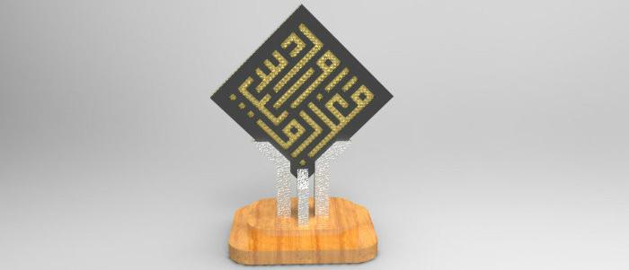Trophée des Maroc Web Awards 02