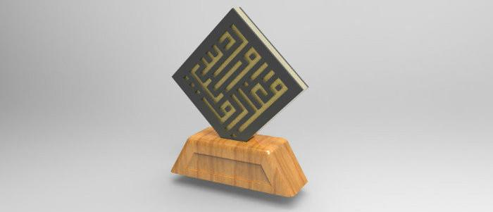 Trophée des Maroc Web Awards 03