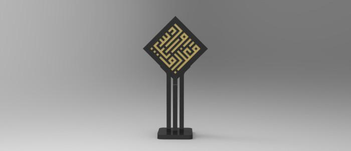 Trophée des Maroc Web Awards 04