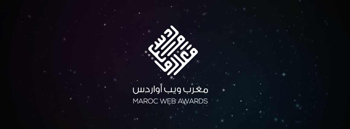 Maroc Web Awards 9