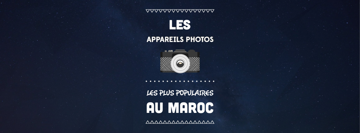 MWA9 - Photographie Stats