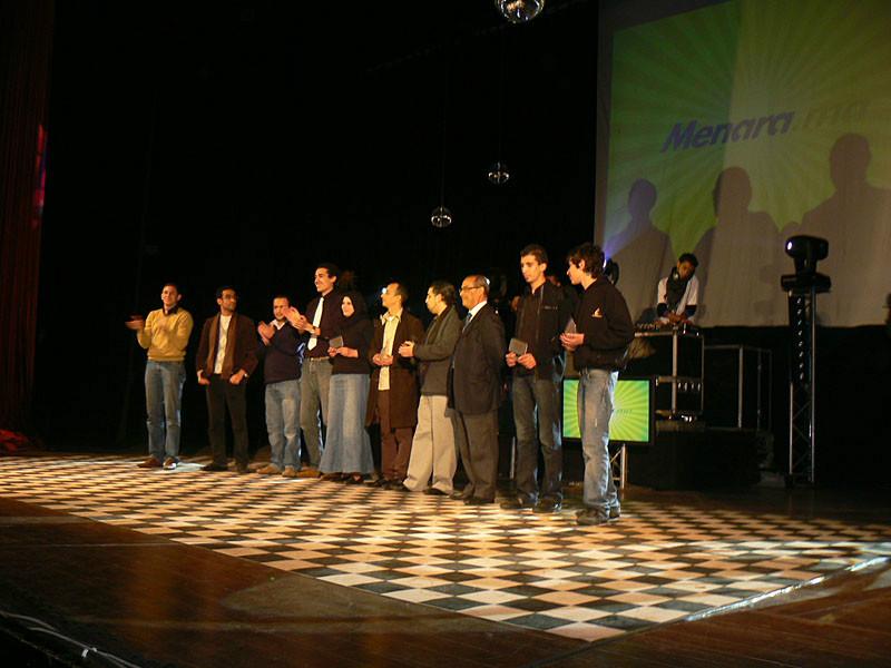 Maroc Web Awards - Edition 02 - 11
