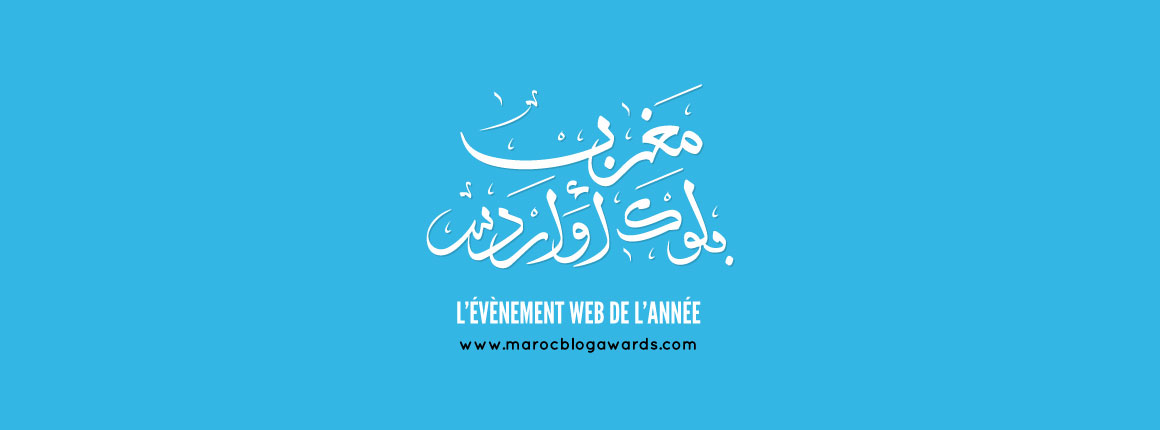 Maroc Web Awards - Edition 03