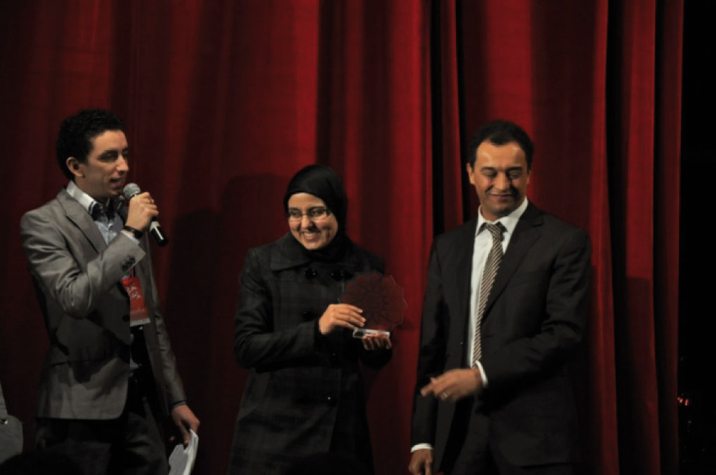 Maroc Web Awards - Edition 04 - 02