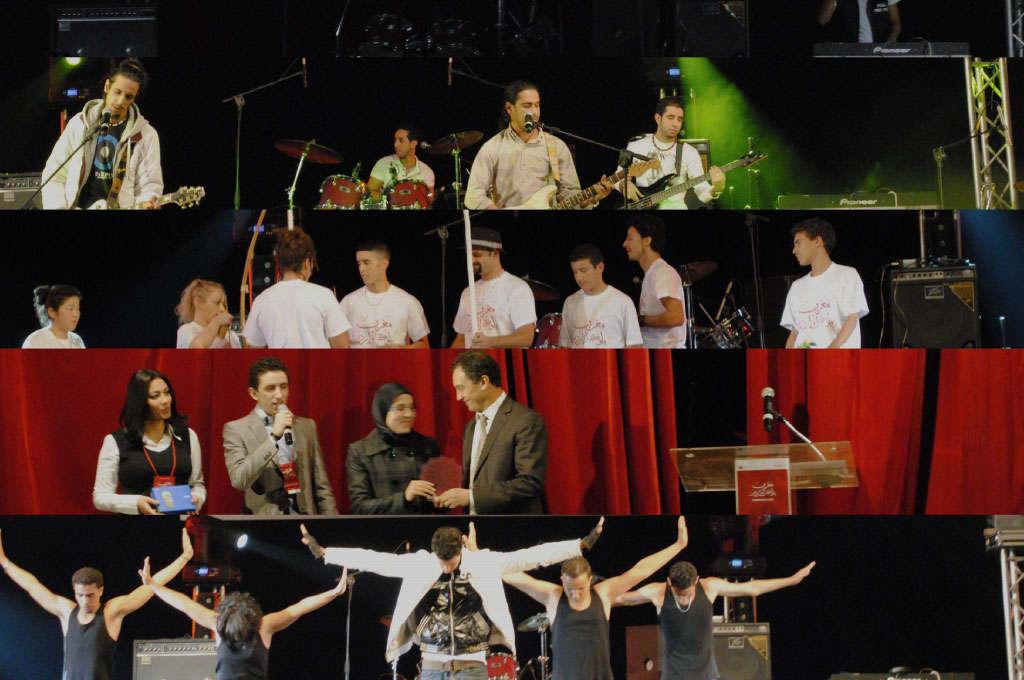 Maroc Web Awards - Edition 04 - 04