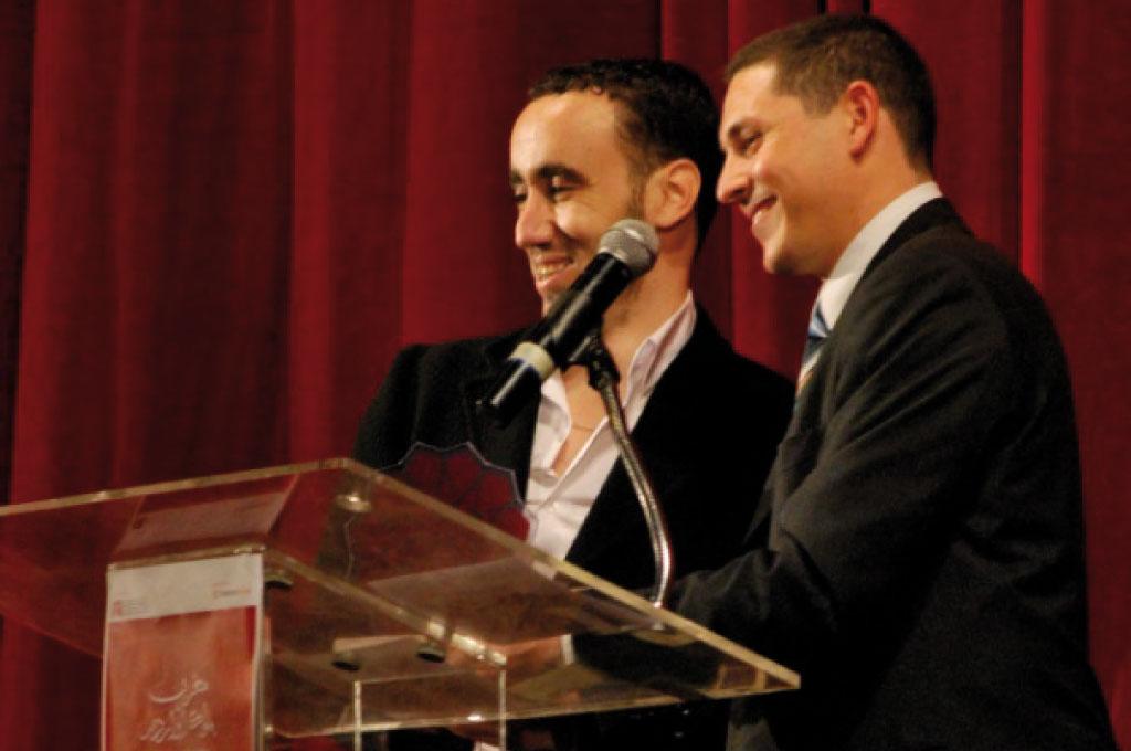 Maroc Web Awards - Edition 04 - 05