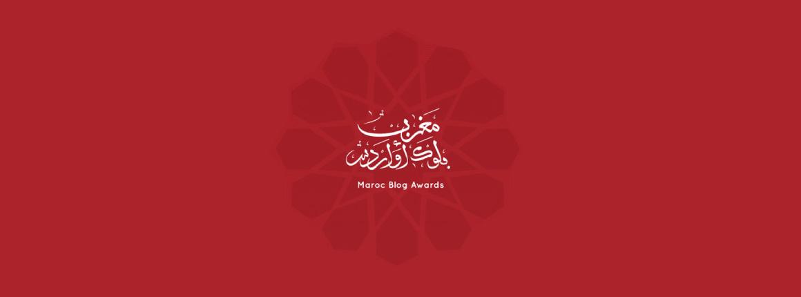 Maroc Web Awards - Edition 04
